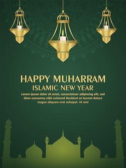 Gelukkig muharram viering islamitisch nieuwjaar met creatieve lantaarn