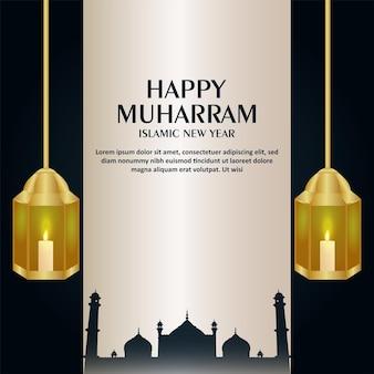 Gelukkig muharram viering wenskaart met gouden lantaarn