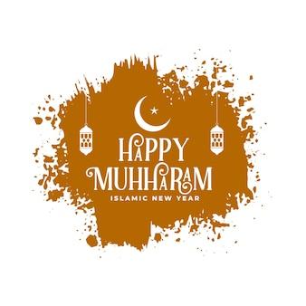 Gelukkig muharram wenskaart ontwerp achtergrond
