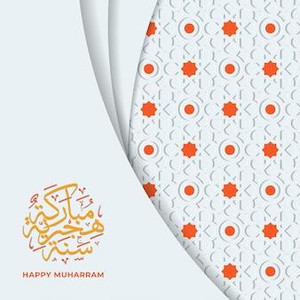 Gelukkig muharram-wenskaartsjabloon met kalligrafie en papier gesneden premium vector