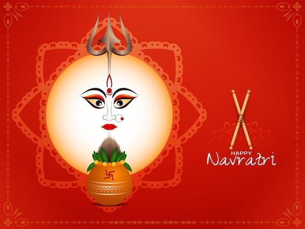 Gelukkig navratri-festival rode kleur mooie achtergrond vector