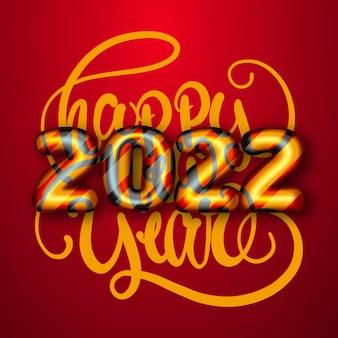 Gelukkig nieuw 2022 jaar. vakantie vectorillustratie van gouden metalen nummers 2022