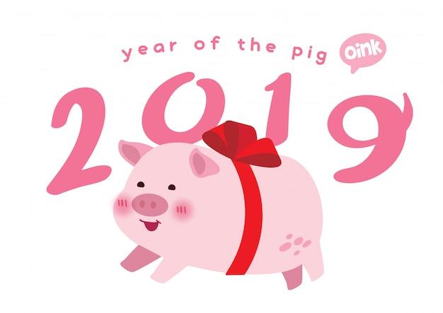 Gelukkig nieuw de jaar 2019 illustratorvector van het varken
