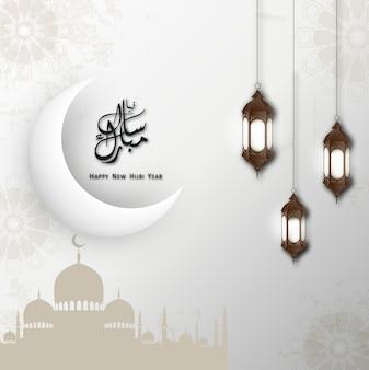 Gelukkig nieuw hijri-jaar. islamitische nieuwjaar ontwerp achtergrond