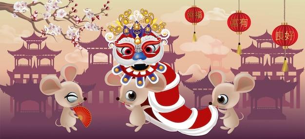 Gelukkig nieuw jaar 2020, jaar van rat met chinese leeuw op de stad van china