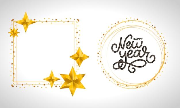 Gelukkig nieuw jaar 2020. vakantie illustratie met belettering samenstelling met burst kerst