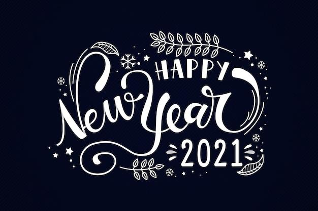 Gelukkig nieuw jaar 2021 belettering ontwerp