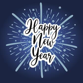 Gelukkig nieuw jaar 2021 handgeschreven lettertype en vuurwerk
