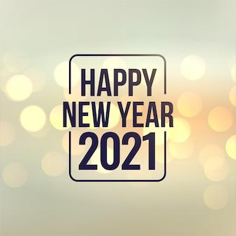 Gelukkig nieuw jaar 2021 mooi bokeh achtergrondontwerp