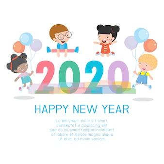 Gelukkig nieuw jaar, de kleurrijke vrolijke achtergrond van kerstmisjonge geitjes, gelukkig kind die met gelukkig nieuw jaar, malplaatje voor reclamefolder springen. poster vectorillustratie