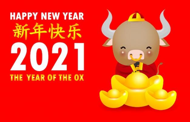 Gelukkig nieuw jaar, jaar van de os dierenriem