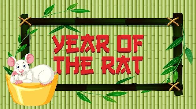Gelukkig nieuw jaarontwerp als achtergrond met rat