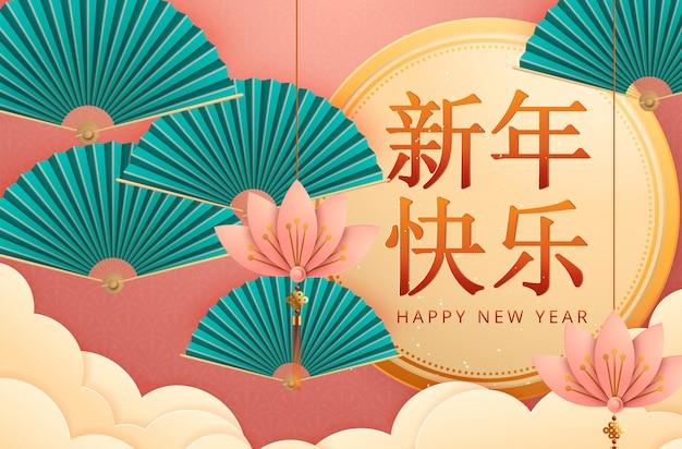Gelukkig nieuw jaarontwerp met hangende lantaarns in document kunststijl, fortuin en de lentewoord geschreven in chinees karakter op lantaarns.