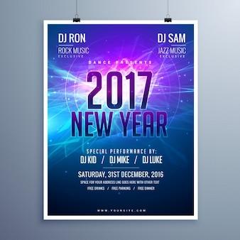 Gelukkig nieuwjaar 2017 flyer lay-out sjabloon met abstracte gloeiende achtergrond
