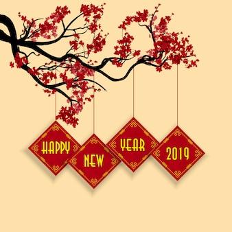 Gelukkig nieuwjaar 2019. chienese nieuwjaar, jaar van het varken. kersenbloesem achtergrond