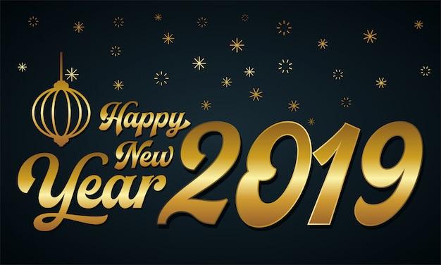 Gelukkig nieuwjaar 2019 gouden en zwarte kleuren. vector illustratie. geïsoleerd op een donkere backgro