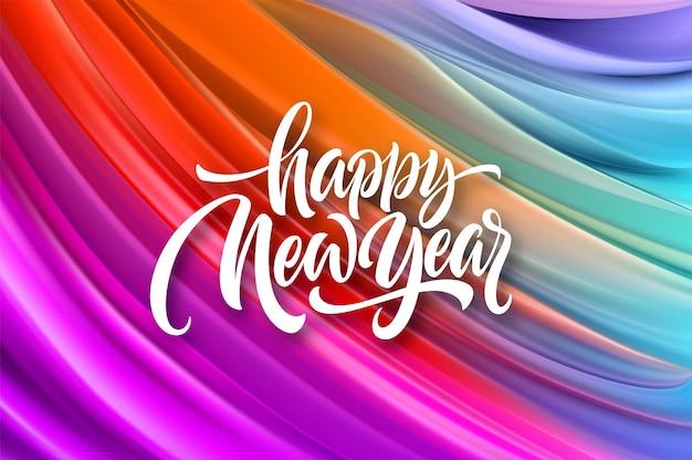 Gelukkig nieuwjaar 2020. belettering groet inscriptie. vectorillustratie eps10