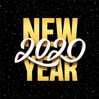 Gelukkig nieuwjaar 2020 vector wenskaart ontwerp