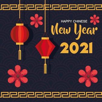 Gelukkig nieuwjaar 2021 belettering kaart met bloemen en lampen opknoping afbeelding ontwerp
