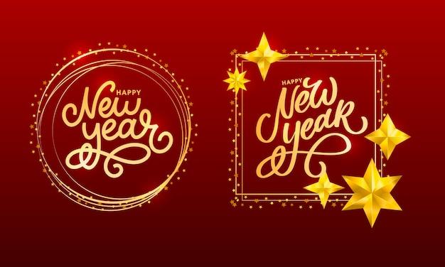 Gelukkig nieuwjaar 2021 mooie wenskaart poster met kalligrafie zwarte tekst woord gouden vuurwerk.