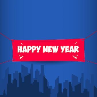 Gelukkig nieuwjaar 2021 sjabloonontwerp