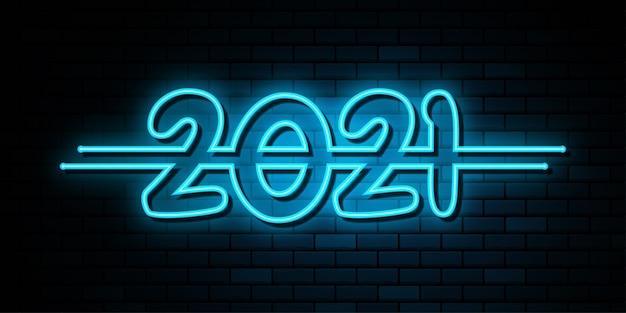 Gelukkig nieuwjaar 2021. wenskaart 2021. abstracte achtergrond. 2021 achtergrond banner.