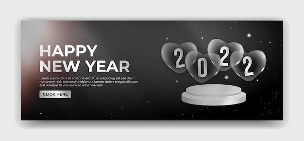 Gelukkig nieuwjaar 2022 ballon elegante webbanner op rode achtergrond. vector luxe tekst 2022 nieuwjaar
