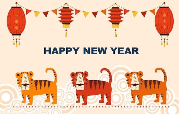 Gelukkig nieuwjaar 2022 chinees nieuwjaar het jaar van de tijger chinese lampen en aziatische elementen