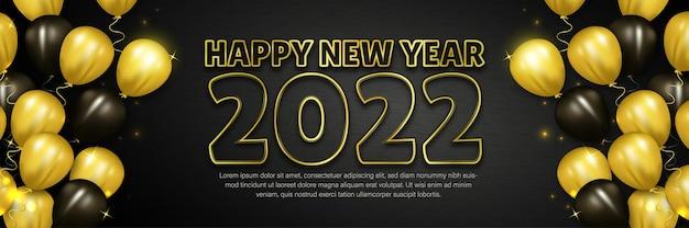 Gelukkig nieuwjaar 2022 gouden sjabloon voor spandoek met ballon