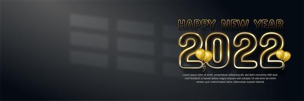 Gelukkig nieuwjaar 2022 gouden sjabloon voor spandoek met lege ruimte