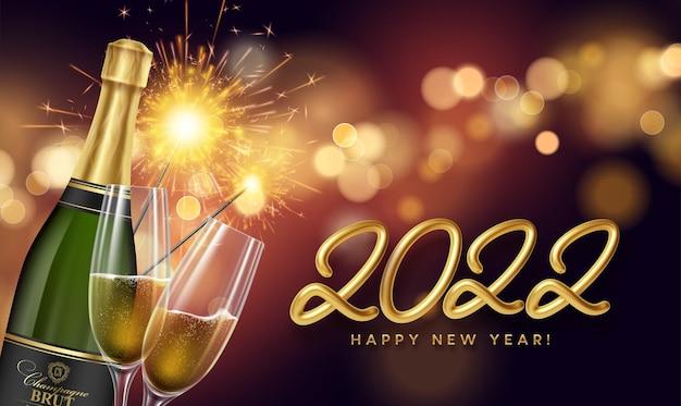 Gelukkig nieuwjaar 2022 illustratie met gouden realistisch nummer 2022, glazen champagne en vuurwerk vonken. gouden pailletten bokeh achtergrond wazig. vector illustratie eps10