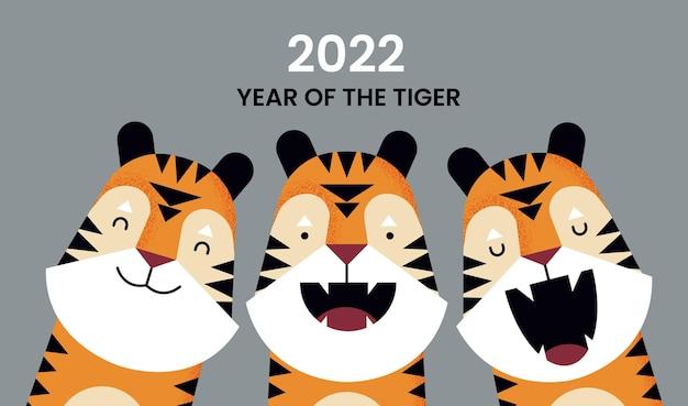 Gelukkig nieuwjaar 2022 jaar van de tijger. illustratie met drie schattige tijgers voor poster, spandoek, ansichtkaart of omslag.