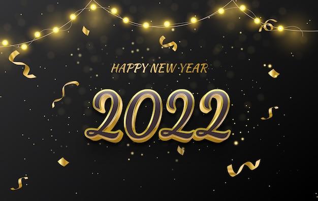 Gelukkig nieuwjaar 2022 luxe gouden wenskaart abstract achtergrondontwerp