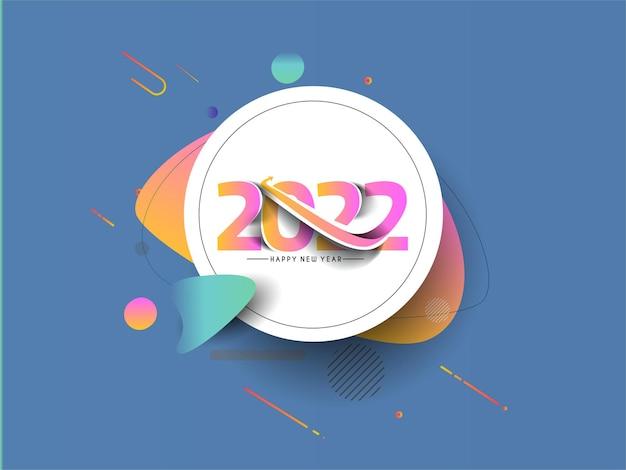 Gelukkig nieuwjaar 2022 tekst typografie ontwerp patter vectorillustratie