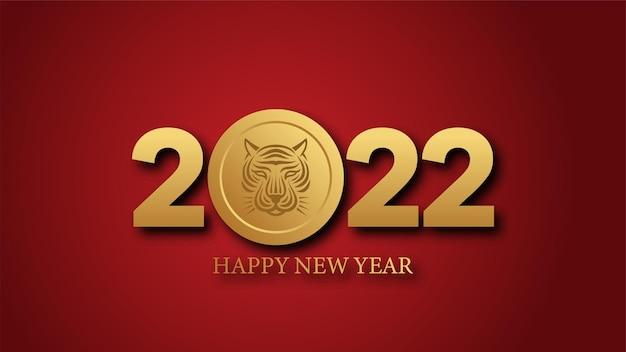 Gelukkig nieuwjaar 2022 vector met gouden tekst en tijgerkop. gelukkig chinees nieuwjaar. jaar van de tijger dierenriem. 2022-ontwerp geschikt voor groeten, uitnodigingen, banners of achtergronden.