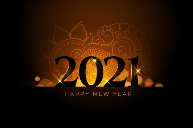 Gelukkig nieuwjaar achtergrond met lichteffect Gratis Vector
