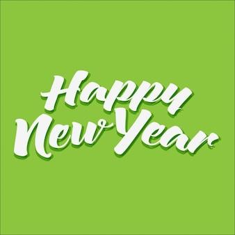 Gelukkig nieuwjaar achtergrondgeluid