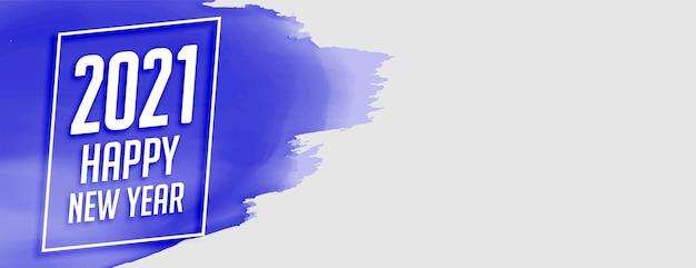 Gelukkig nieuwjaar aquarel stijl banner