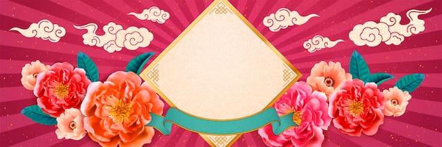 Gelukkig nieuwjaar banner met pioen bloemen en lente coupletten op fuchsia gestreepte achtergrond