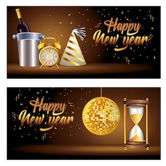 Gelukkig nieuwjaar belettering met spiegels bal disco en viering pictogrammen illustratie