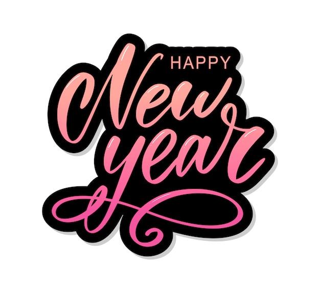 Gelukkig nieuwjaar. belettering samenstelling en burst. vintage feestelijk etiket