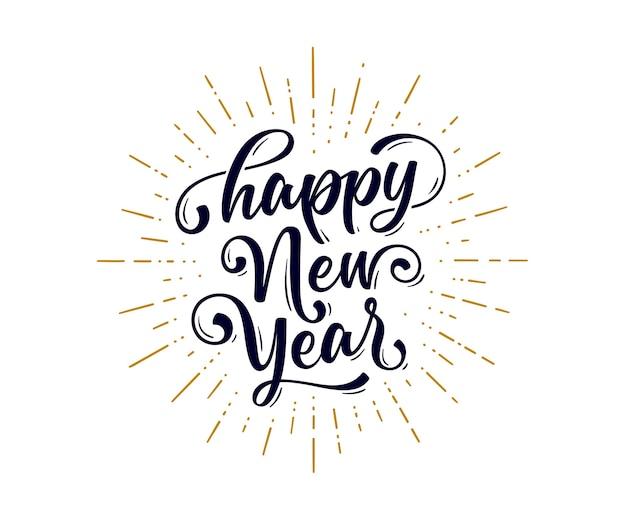 Gelukkig nieuwjaar. belettering van tekst voor gelukkig nieuwjaar met gouden zonnestraalstralen.