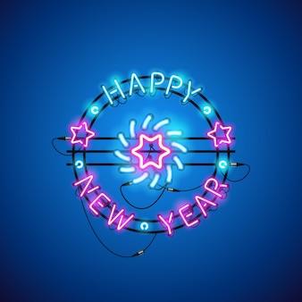 Gelukkig nieuwjaar blauw roze neonteken