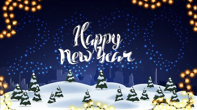 Gelukkig nieuwjaar, blauwe ansichtkaart met cartoon winterlandschap en mooie belettering
