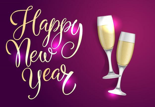 Gelukkig nieuwjaar briefkaart ontwerp. twee champagne-fluiten