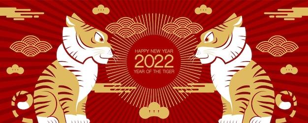 Gelukkig nieuwjaar, chinees nieuwjaar, 2022, jaar van de tijger, stripfiguur, koninklijke tijger, plat ontwerp (vertaal: tijger, chinees nieuwjaar)