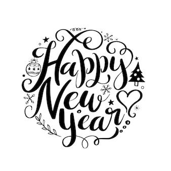Gelukkig nieuwjaar cirkel belettering ontwerp vectorillustratie voor kerstmis en nieuwjaar wenskaart poster en element voor reclame promotie