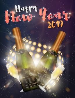 Gelukkig nieuwjaar disco poster