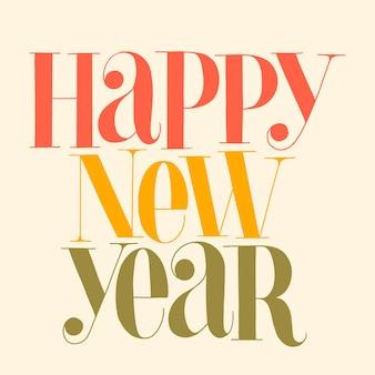 Gelukkig nieuwjaar een handgetekende belettering offerte voor een nieuwjaarsviering. tekst voor sociale media, print, t-shirt, kaart, poster, relatiegeschenk, bestemmingspagina, webdesignelementen. vector illustratie