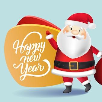 Gelukkig nieuwjaar flyer ontwerp. kerstman